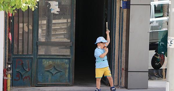 Karaman'da çocuklar yeniden sıcak havanın tadını çıkardı