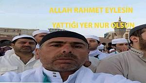 Allah Rahmet eylesin. Ahmet Aytekin vefat etti